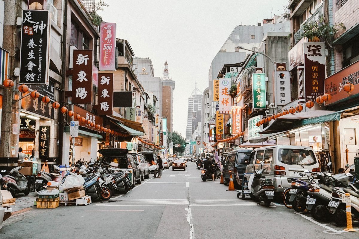 20 Photos to Inspire You to Visit Taiwan