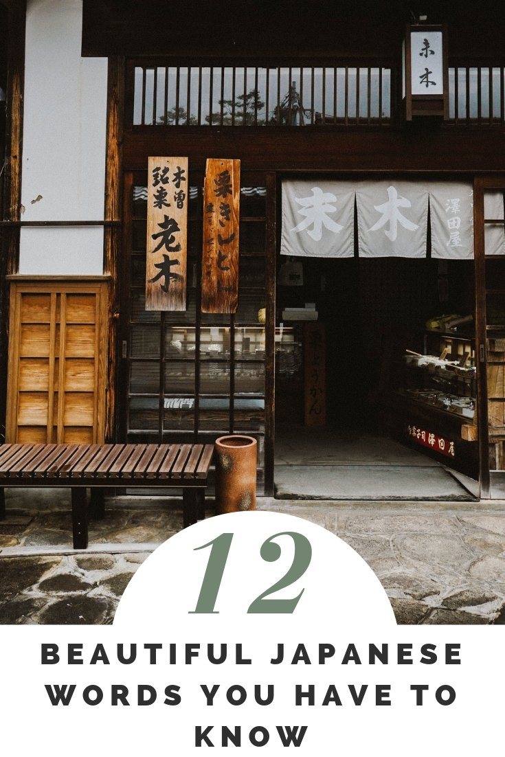 12 Beautiful Japanese Words You Have To Know Bon Traveler