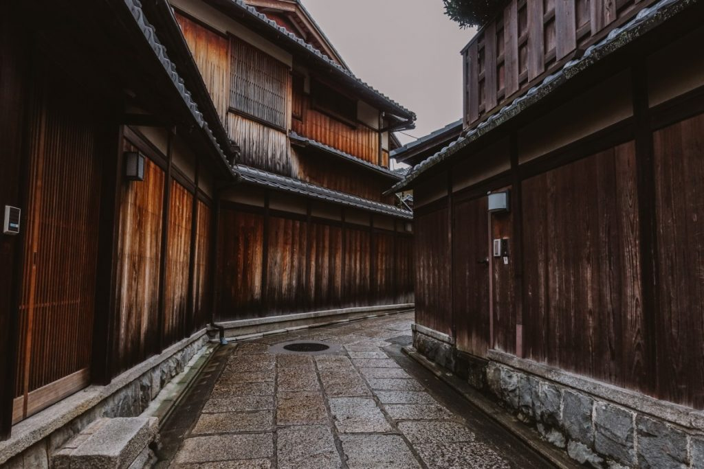 Where to Stay in Kyoto, Japan